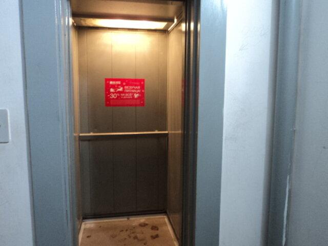Реклама в лифтах Магнитогорск цена