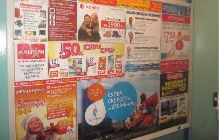 Реклама в лифтах цена