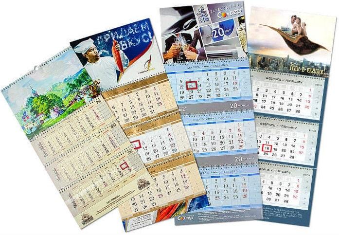Свои на календаре в архангельске